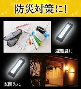 配送無料 懐中電灯 LED