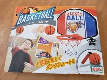 ルームバスケットゲームセット★