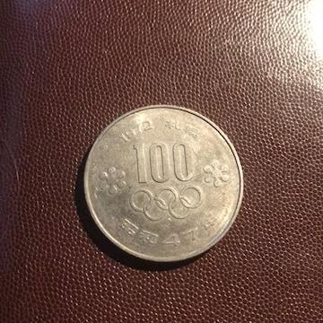 記念コイン。。