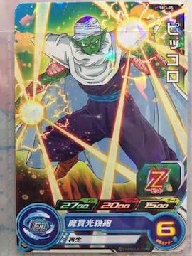 ドラゴンボール  ヒーローズ  ピッコロ  SH3-05