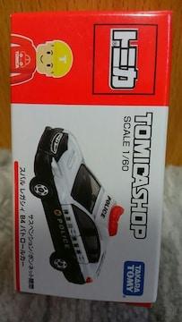 トミカ トミカショップ 限定品 スバル レガシィ B4 パトロールカー 未開封 新品