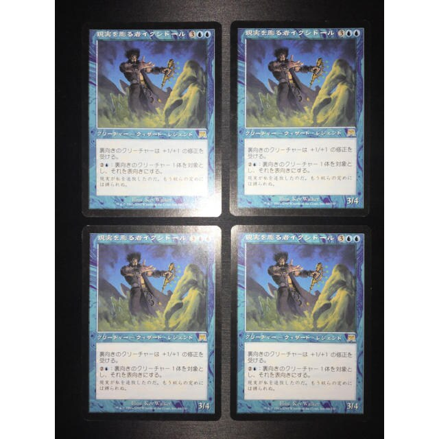 ●MTG ONS 現実を彫る者イクシドール 日本語 4枚●  < トレーディングカードの