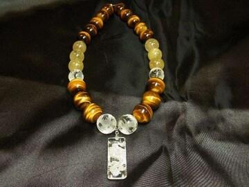 高級オラオラ系 浮彫龍プレート×タイガーアイ×タイチンルチル数珠ネックレス