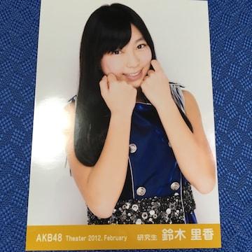 AKB48 鈴木里香 2012.February 生写真