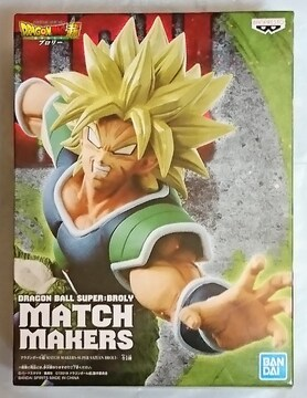 ドラゴンボール超 MATCH MAKERS SUPER SAIYAN BROLY SS ブロリー