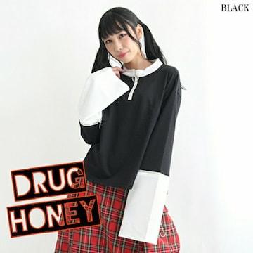 【Drug honey】胸元&袖リングジップ付バイカラープルオーバー