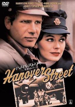 [ハノーバー ストリート 哀愁の街かど]新品未開封DVD切手可