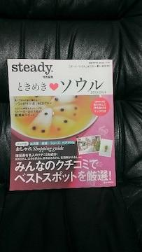 ときめきソウル☆2013 2014