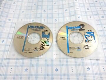 PCエンジンCD-ROM用 コズミックファンタジー1・2