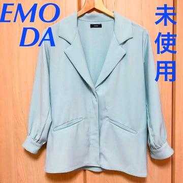 エモダ オーバーアームジャケット★ミントグリーン 緑★スプリングジャケットト 薄緑