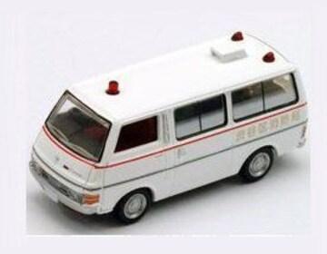 ☆トミーテック 80HG-017 日産 キャラバン 救急車 新品
