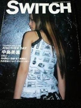 '02【中島美嘉】switch