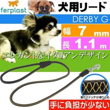 犬 リード ダービー リード DERBY G 幅7mm長1.1m 黒 Fa5154