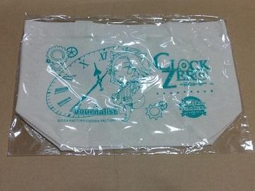 【CLOCK ZERO(クロック ゼロ)】央『A賞:ランチトートバック』情報屋