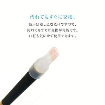たばこカプセル用 マウスピース ロングタイプ クリア25個