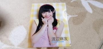 元AKB48渡辺麻友☆AKB48オフィシャルカレンダーBOX 2012年付録クリアファイル