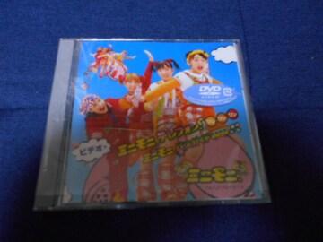 【DVD】 ミニモニ。テレフォン!リンリンリン/バスガイド