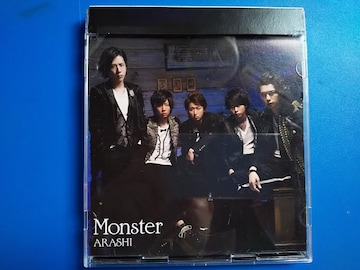 嵐 初回盤DVD付 Monster 帯付