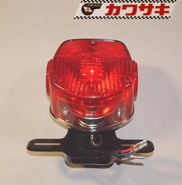 川崎 B1 B1L KC125 KH125 テールランプ・アッセンブリー 絶版
