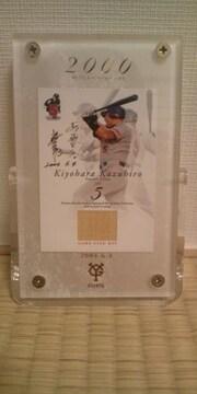 清原和博 2004 バット カード