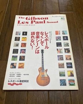 Gibson Vintage Guitar