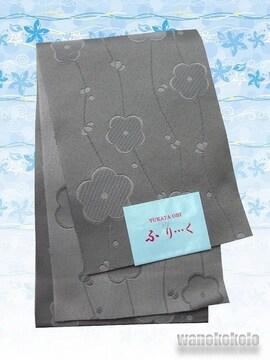【和の志】半幅浴衣帯◇グレー系・梅柄◇GO-278