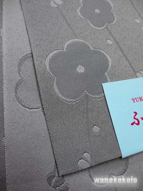 【和の志】半幅浴衣帯◇グレー系・梅柄◇GO-278 < 女性ファッションの