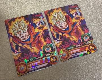 【新品】ドラゴンボールヒーローズ 孫悟空 最新弾 DBH 2枚セット