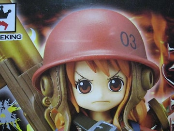 限定ワンピース フィルムZ ナミ DXフィギュア グランドラインチルドレン vol.1 非売品