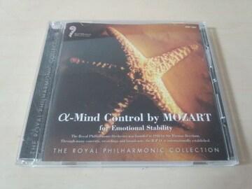 CDモーツァルトでプラス思考 ロイヤルフィルハーモニー管弦楽団
