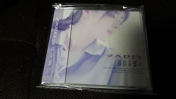 ZARD/揺れる想い 帯付 10曲収録盤