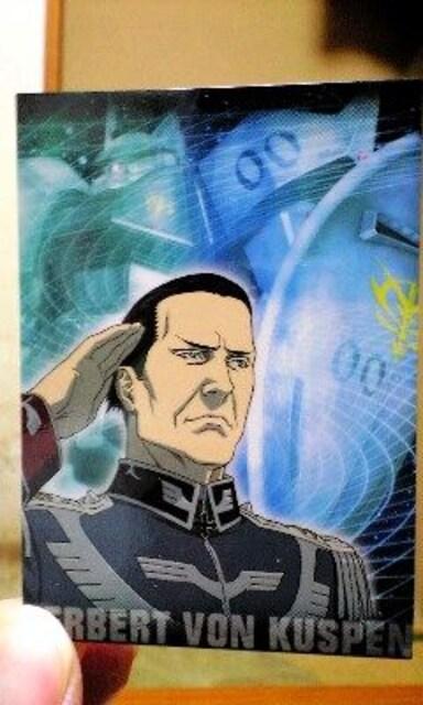 GUNDAM CHRONICLE【ヘルベルト・フォン・カスペン】  < トレーディングカードの