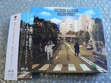サザンオールスターズ/キラーストリート(2CD+DVD)初回盤/他出品