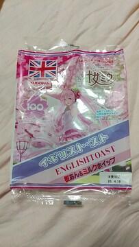 桜ミク イギリストーストの空袋 1枚 1円スタート