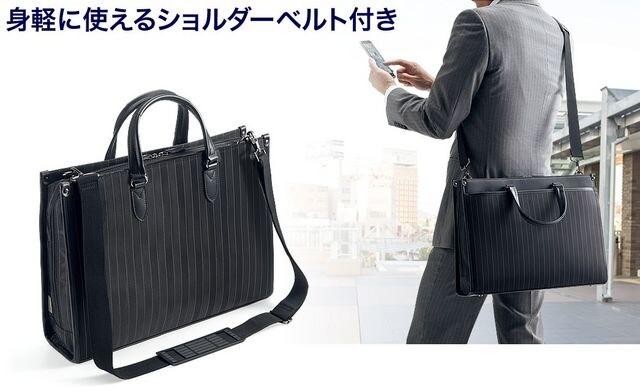 ストライプビジネスバッグ 2WAY仕様/E < 男性ファッションの