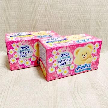 【NEW】FaFaパウダー 250g×2箱セット/柔軟成分/溶けやすい!