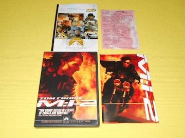 DVD★ミッション・インポッシブル2 トム・クルーズ