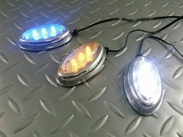 3色から選択汎用・高輝度・LEDサイドマーカーtype1