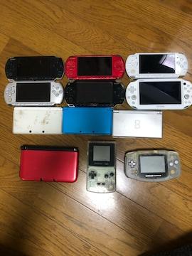 PSP 3DS PSVITA DS ゲームボーイ系 12台まとめ売り 1円スタート