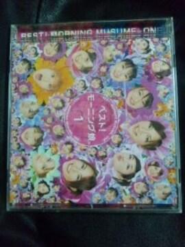 《モーニング娘。1》【ベストCDアルバム】