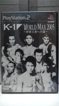 PS2 K-1 WORLD MAX 2005 ~世界王者への道~