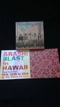 嵐 ARASHI BLAST in Hawaii 初回限定盤 Blu-ray ライブ 即決