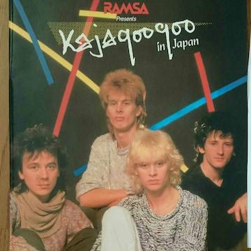 貴重 入手困難 カジャグーグー 1984 ツアー パンフレット 半券付