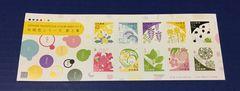 H31. 伝統色シリーズ【第2集】62円切手 1シート★シール式