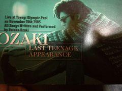 俺の原点!尾崎豊VHS「LAST TEENAGE APPEARANCE 」