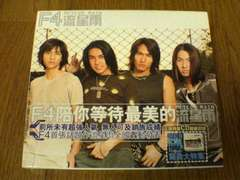F4 CD 流星雨METOR RAIN 台湾盤