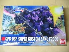 1/144 HGGB-003 GPB-06F スーパーカスタムザクF2000 新品 ガンプラビルダーズ