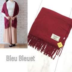 新品タグ付き Bleu Bleuet ソフトアクリル無地ストール