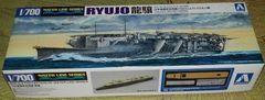 新おまけ付きアオシマ1/700空母「龍驤」