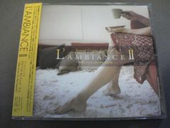 CD アンビアンス2ピアノソロ・セレクション